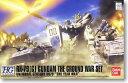 HGUC 1/144 RX-79[G] 陸戦型ガンダム地上戦セット (機動戦士ガンダム MS IGLOO)(再販)【新品】 ガンプラ プラモデル 【宅配便のみ】