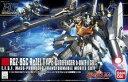 HGUC 1/144 (142)RGZ-95 リゼル ディフェンサーbユニット(機動戦士ガンダムUC)(再販)【新品】 ガンプラ プラモデル 【宅配便のみ】
