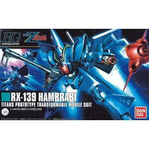 ガンプラ HGUC 1/144 (145)RX-139 ハンブラビ (機動戦士Zガンダム)【新…
