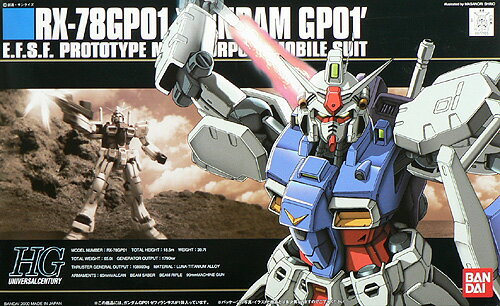 gundam 00 toys HGUC 1144 (013)RX-78GP01 GP01 (00...