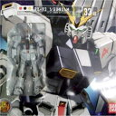 HCM-pro (33-00)RX-93 νガンダム(ニューガンダム) (機動戦士ガンダム 逆襲のシャア)【新品】 ハイコンプロ ガンダム フィギュア 【宅配便のみ】