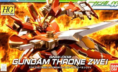 gundam 00 toys HG1144 (012) () 00()
