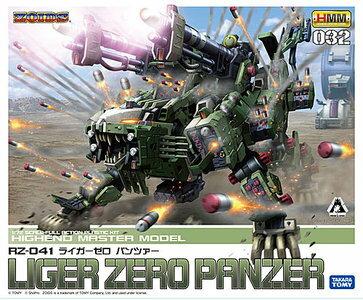 【新品】【ZOIDS】1/72 RZ-041 ライガーゼロ パンツァー【HMM】【壽屋】【ゾイド】