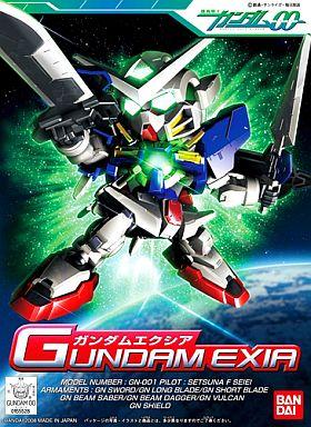 gundam 00 toys No.313 00() SDBB