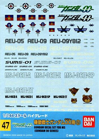 gundam 00 toys GD47 HG 1144 00() AEU2