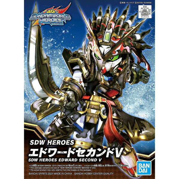 プラモデル・模型, ロボット SDW HEROES (005) V SD