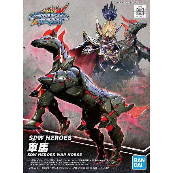 プラモデル・模型, ロボット SDW HEROES (007) SD