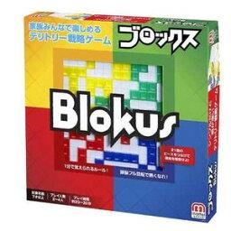 ブロックス【新品】 ボードゲーム アナログゲーム テーブルゲーム ボドゲ 【宅配便のみ】