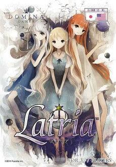 Latria (Latria) 卡類比遊戲桌遊戲 02P19Dec15