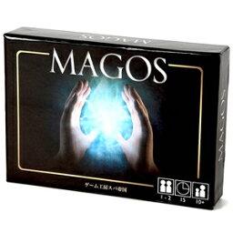 マゴス(MAGOS)【新品】 ボードゲーム アナログゲーム テーブルゲーム ボドゲ 【メール便不可】