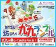九九ランブル【新品】 ボードゲーム アナログゲーム テーブルゲーム ボドゲ 【宅配便のみ】