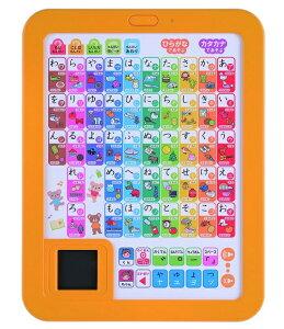知育玩具 学研のあそびながらよくわかる あいうえおタブレット【新品】 02P19Dec15【宅…