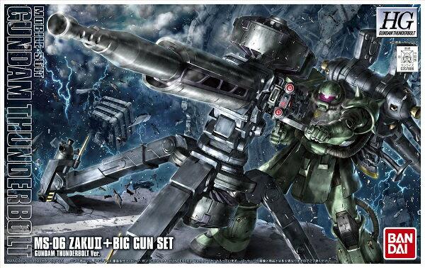 プラモデル・模型, ロボット HGUC HG 1144 MS-06 (GUNDAM THUNDERBOLT Ver.)( )