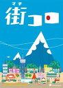 4560463140010 - 【ボドゲ】◆ボードゲーム・カードゲーム総合◆ その267まとめ