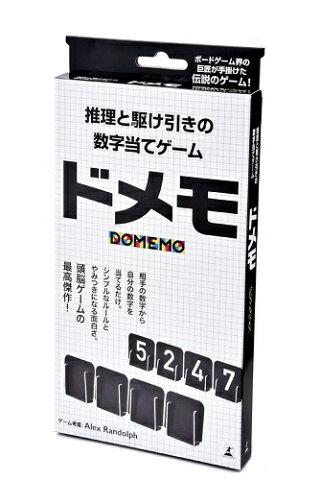 【メール便発送可】推理と駆け引きの数字当てゲーム ドメモ (DOMEMO)【新品】 カードゲーム アナログゲーム テーブルゲーム ボドゲ