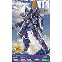 スーパーロボット大戦 KP105 1/144 ART-1 ス...