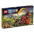 レゴ ネックスナイツジェストロのマグマ戦車 70316【新品】 LEGO NEXO KNIGHTS 知育玩具 【宅配便のみ】