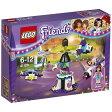 レゴ フレンズ 遊園地 スペースライド 41128【新品】 LEGO Friends 知育玩具 【宅配便のみ】