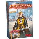 Adventure Land(アドベンチャーランド)拡張 King &...