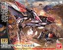 HG 1/144 (029) モビルアーマー ハシュマル【新...