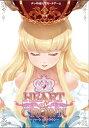 4562323630013 - 【レビュー】ドミニオン系ゲーム「Heart Of Crown(ハートオブクラウン)PC版」VAPEを吸いながら楽しめる通称ハトクラを紹介したいと思うレビュー。【ボードゲーム/デッキ構築型/GAME】