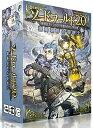 ソード・ワールド2.0 RPGスタートセット拡張パック2 魔...