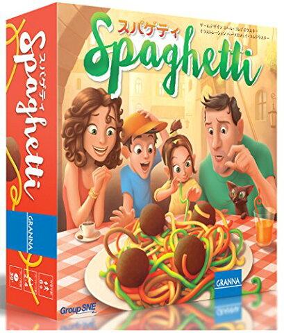 スパゲティ【新品】 ボードゲーム アナログゲーム テーブルゲーム ボドゲ 【宅配便のみ】