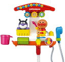 アンパンマン 遊びいっぱい! おふろでアンパンマン【新品】 知育玩具 おもちゃ 【宅配便のみ】