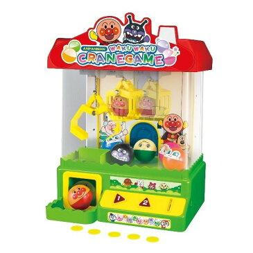 アンパンマン NEWわくわくクレーンゲーム【新品】 知育玩具 おもちゃ クリスマス プレゼント【宅配便のみ】