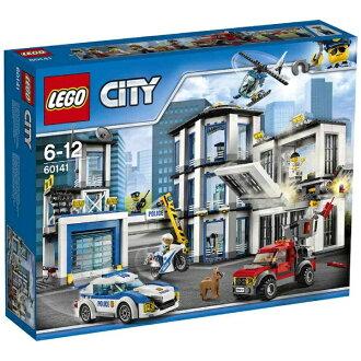 Lego城Lego城警察站60141 LEGO智育玩具
