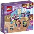 レゴ フレンズ オリビアのロボットラボ 41307【新品】 LEGO Friends 知育玩具 【メール便不可】