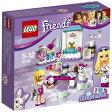 レゴ フレンズ ステファニーのスイーツキッチン 41308【新品】 LEGO Friends 知育玩具 【メール便不可】