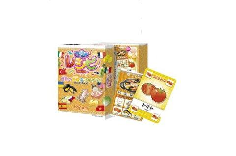 【メール便発送可】ワールドレシピ【新品】 カードゲーム アナログゲーム テーブルゲーム ボドゲ
