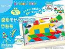 くもん出版 くもん 図形モザイクパズル【新品】 知育玩具 学習玩具 【宅配便のみ】