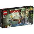 レゴ ニンジャゴー 島のつり橋 70608【新品】 LEGO 知育玩具 【宅配便のみ】