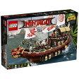 レゴ ニンジャゴー 空中戦艦バウンティ号 70618【新品】 LEGO 知育玩具 【宅配便のみ】