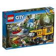レゴ シティ ジャングル探検移動基地 60160【新品】 LEGO 知育玩具 【宅配便のみ】