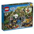 レゴ シティ ジャングル探検隊 60161【新品】 LEGO 知育玩具 【宅配便のみ】