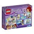 レゴ フレンズ ハートレイク ビーチショップ 41315【新品】 LEGO Friends 知育玩具 【宅配便のみ】
