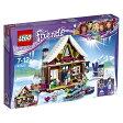 レゴ フレンズ スキーリゾート スノーロッジ 41323【新品】 LEGO Friends 知育玩具 【宅配便のみ】