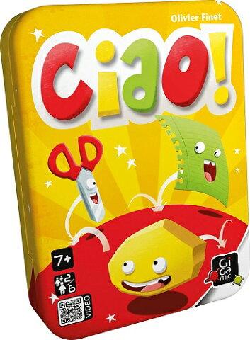 チャオ!(Ciao!) Gigamic社製品【新品】 カードゲーム アナログゲーム テーブルゲーム ボドゲ 【メール便不可】