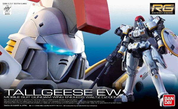 プラモデル・模型, ロボット RG 1144 (028)OZ-00MS I EW (W Endless Waltz)