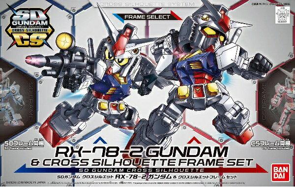 プラモデル・模型, ロボット SD RX-78-2 ()