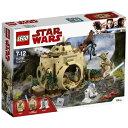レゴ スター・ウォーズ ヨーダの小屋 75208【新品】 LEGO スターウォーズ知育玩具 【宅配便のみ】