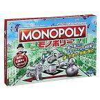 モノポリー クラシック MONOPOLY【新品】 ボードゲーム アナログゲーム テーブルゲーム ボドゲ 【宅配便のみ】