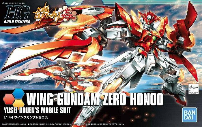 Gundam Wing Toys HGBF 1144 (033) ()