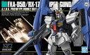 HGUC 1/144 (035) FXA-05D+RX-17...