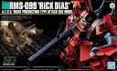 HGUC 1/144 (033)RMS-099 リックディア...