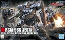 HGUC 1/144 (130) RGM-96X ジェスタ