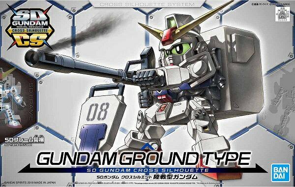 プラモデル・模型, ロボット SD (011)RX-79G ( 08MS)
